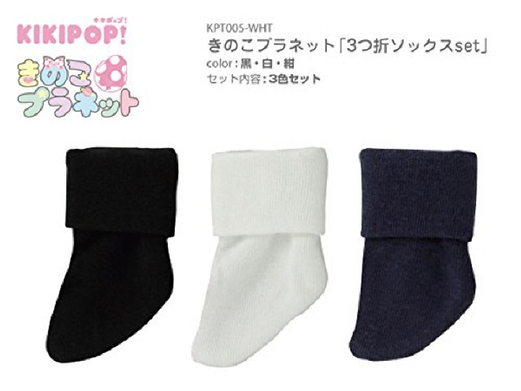 Azone KPT008-AST Mushroom Planet '3 Fold Socks Set' White / Black / Navy
