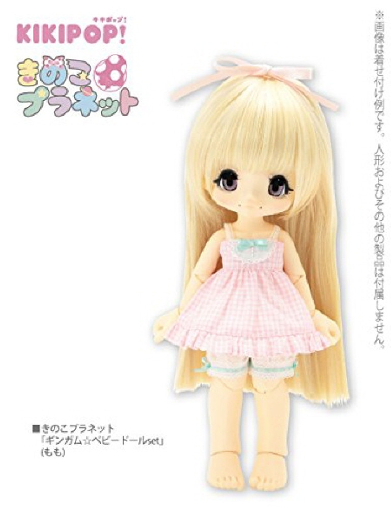 Azone KPT012-PNK Mushroom Planet 'Gingham Baby Doll Set' Momo