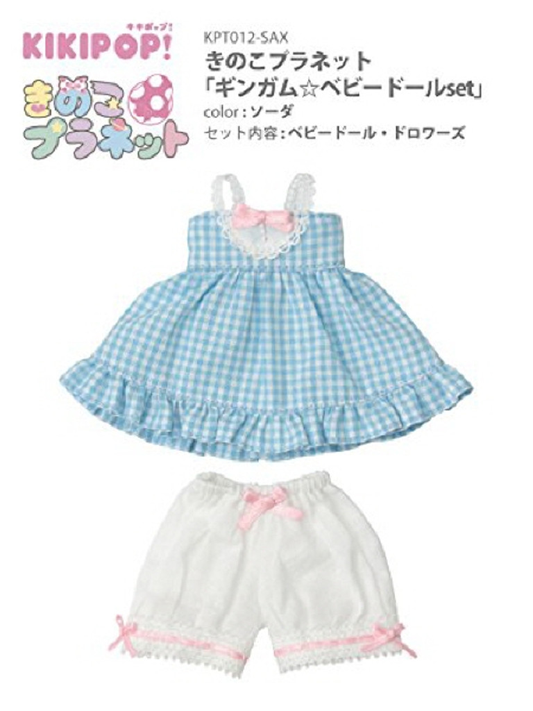Azone KPT012-SAX Mushroom Planet 'Gingham Baby Doll Set' Soda