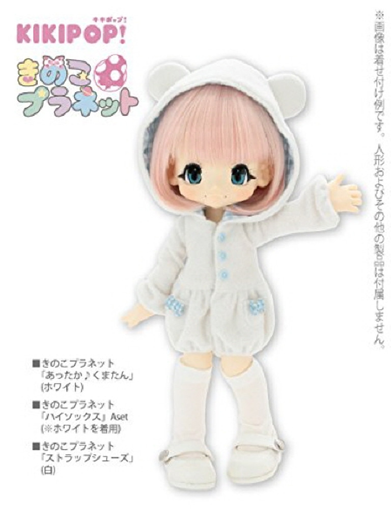 "Azone KPT013-WHT Mushroom Planet ""Were There? Kamaita"" White"