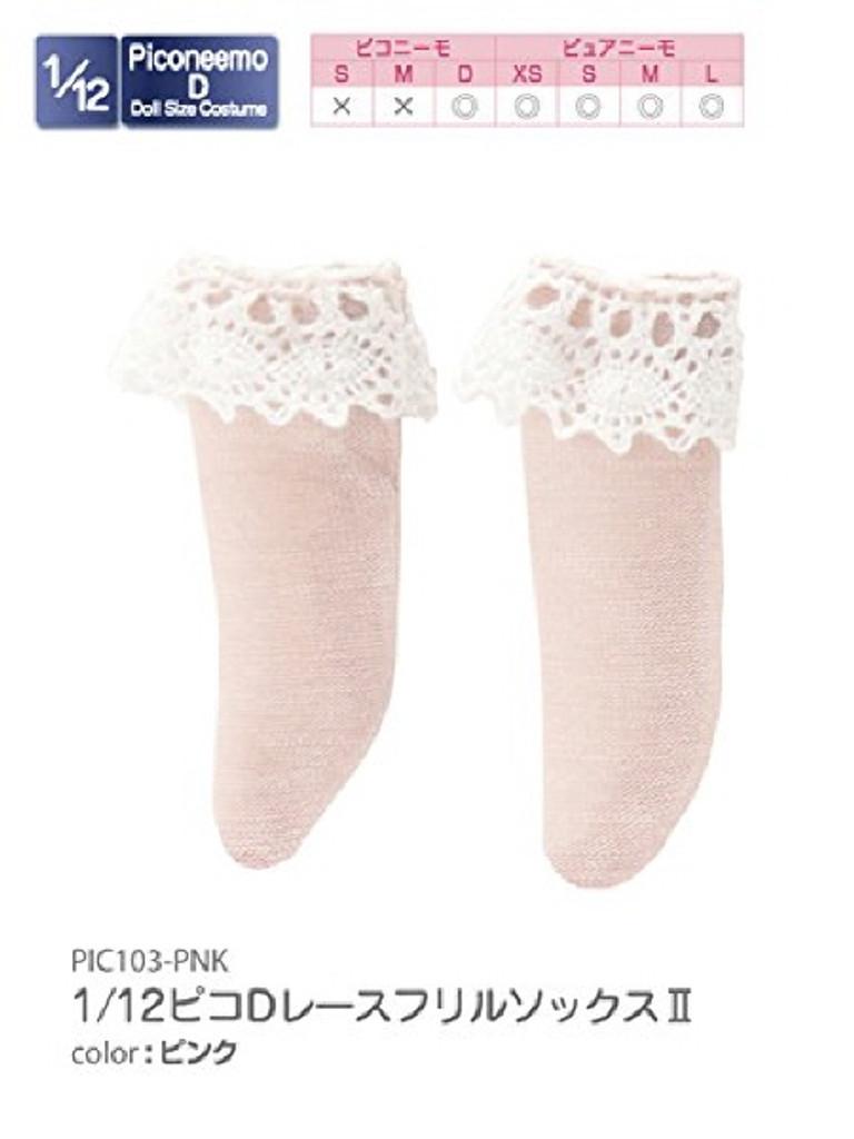 Azone PIC103-PNK 1/12 Pico D Lace Ruffle Socks II Pink Beige