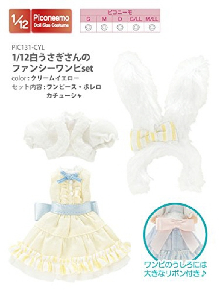Azone PIC131-CYL 1/12 White Usagi's Fancy One Piece Cream Yellow