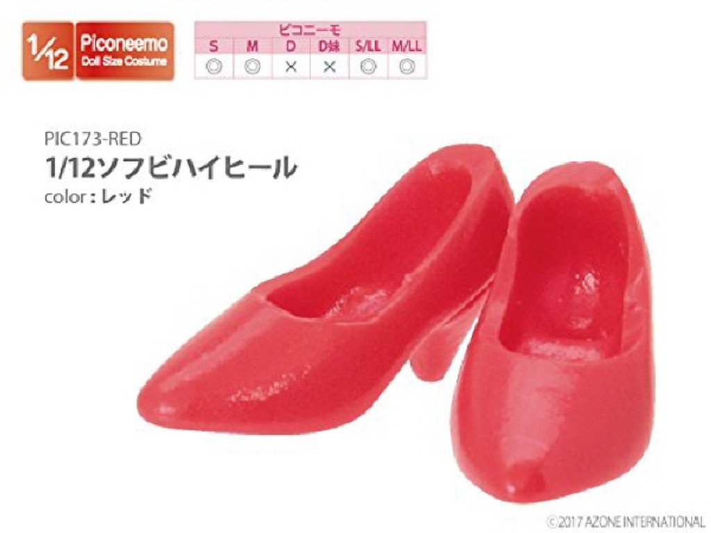 Azone PIC173-RED 1/12 Soft Vinyl High Heel Red