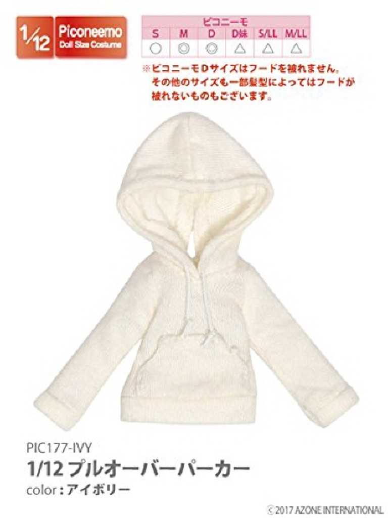 Azone PIC177-IVR 1/12  Pullover Parka (Hoodie) Ivory
