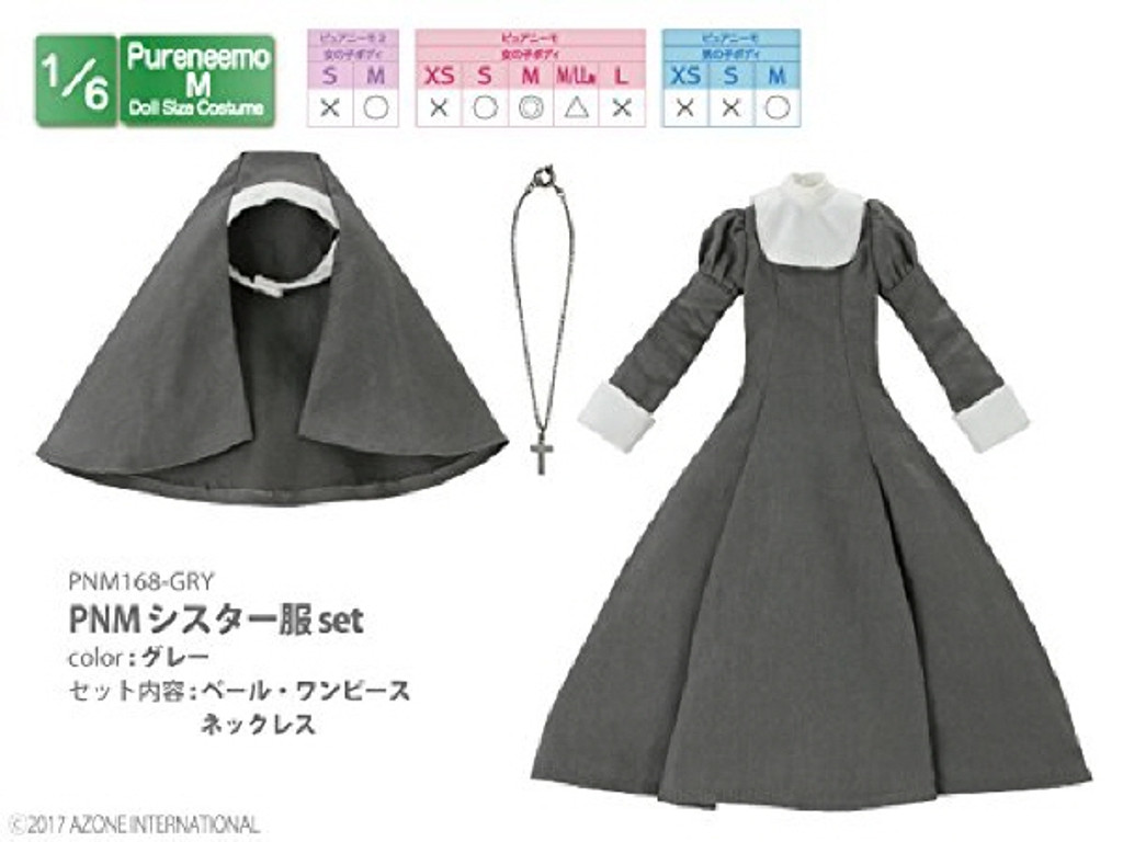 Azone PNM168-GRY PNM Sister Clothing Set II Gray