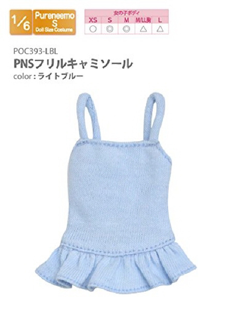 Azone POC393-LBL PNS Frilly Camisole Light Blue
