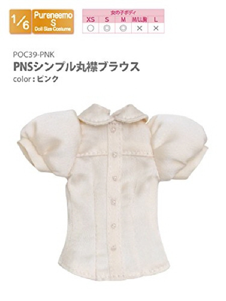 Azone POC398-PNK PNS Simple Round Collar Blouse Pink