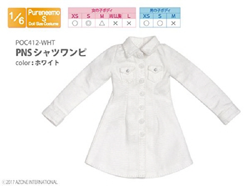 Azone POC412-WHT PNS Shirt Dress White