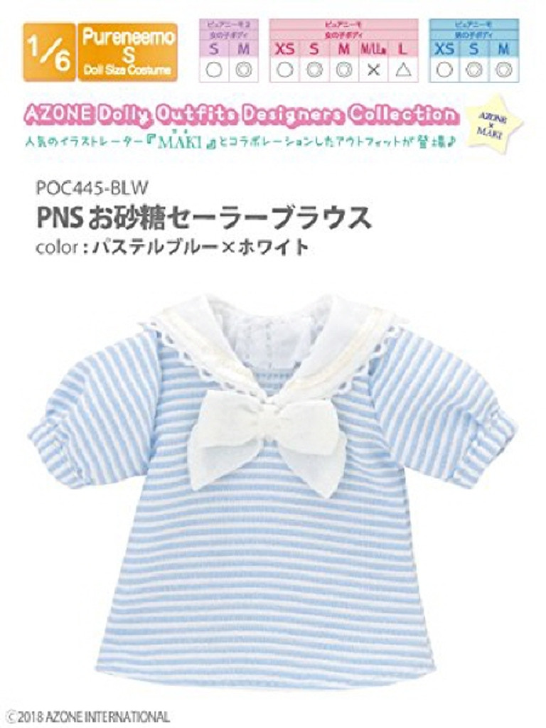 Azone POC445-BLW PNS Sugar Sailor Blouse Pastel Blue x White