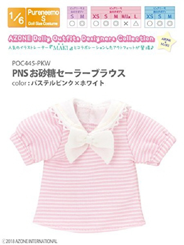 Azone POC445-PKW PNS Sugar Sailor Blouse Pastel Pink x White