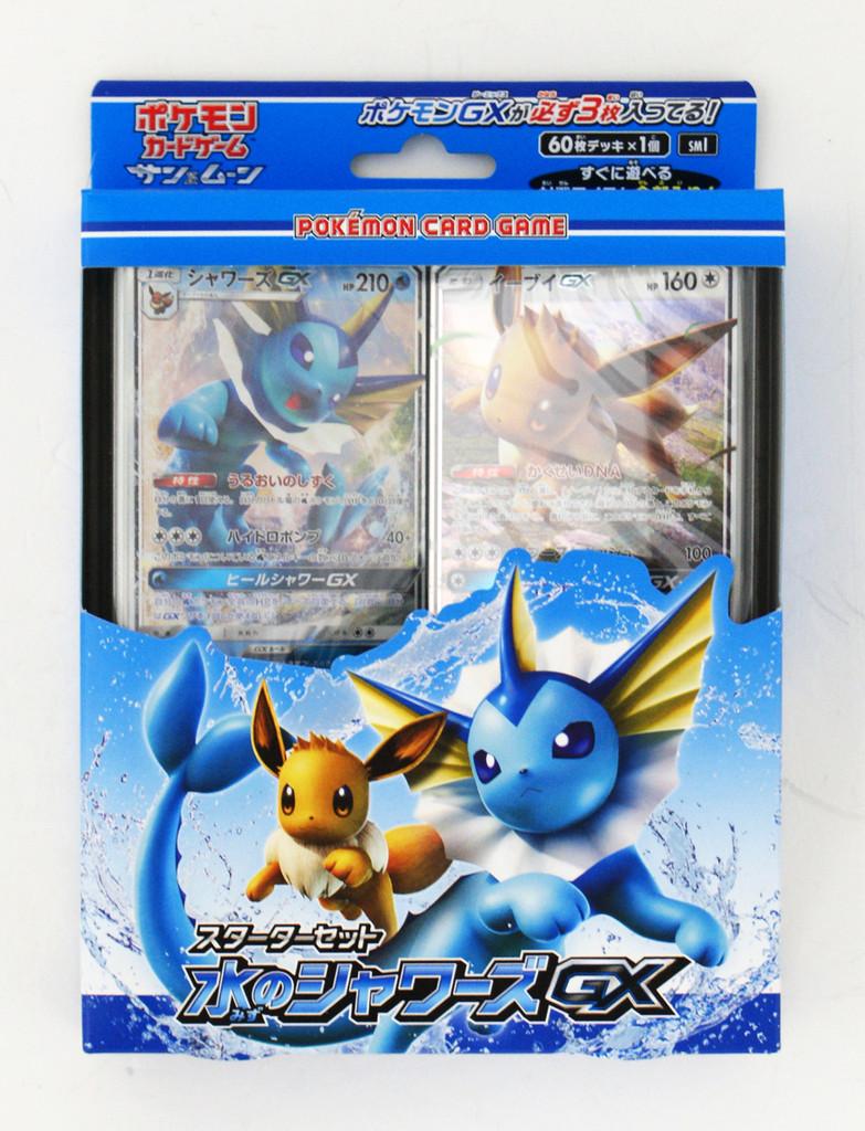 Pokemon Card Game Sun & Moon Starter Set Water Vaporeon GX 1 BOX