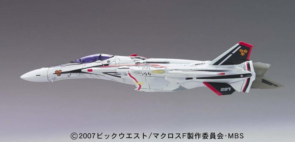 Bandai 694881 Macross VF-25F Messiah Valkyrie Alto Custom 1/100 Scale Kit