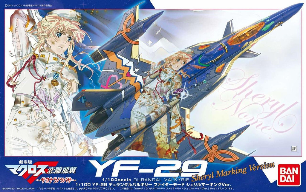 Bandai 670809 Macross YF-29 Durandal Valkyrie Sheryl Marking Version 1/100 Scale Kit