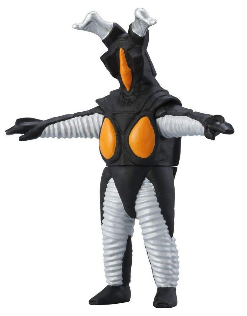 Bandai Ultraman Ultra Monster Series 03 Zetton Figure