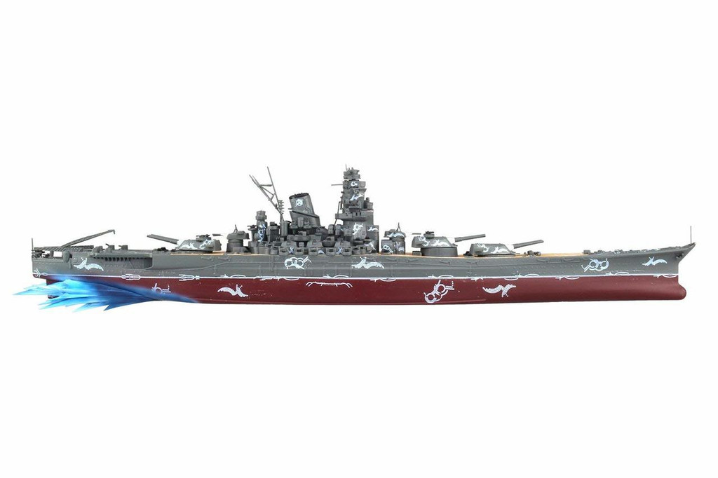 Aoshima 03005 Phantasy Star Online 2 Phantom Battleship Yamato 1/700 scale kit