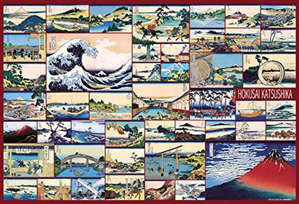 Beverly Jigsaw Puzzle M81-561 Hokusai Katsushika Thirty-six Views of Mount Fuji Collection (1000 S-Pieces)