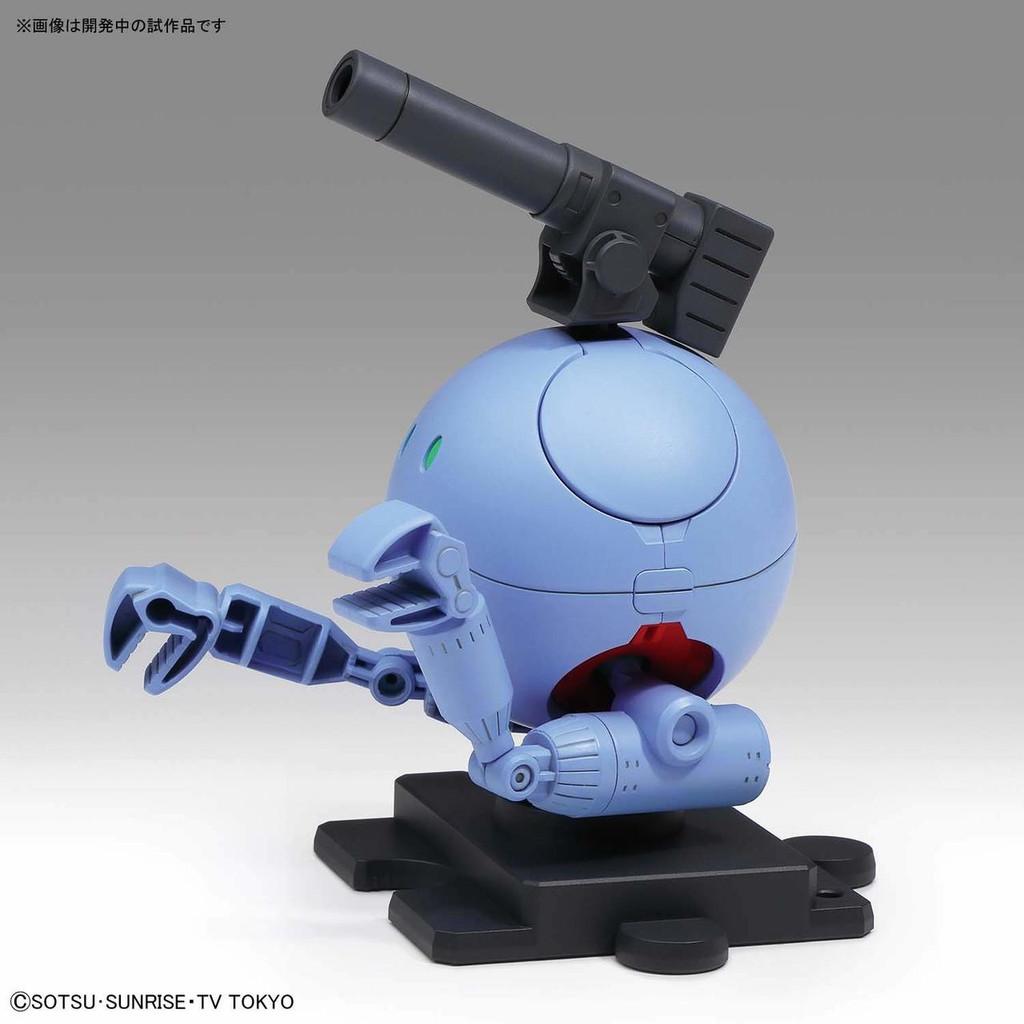 Bandai Haro Pla Gundam 07 Ball Haro Plastic Model Kit 553447