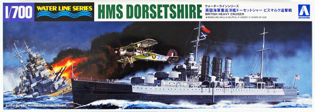 Aoshima 52686 Waterline British Heavy Cruiser DORSETSHIRE Attacks Bismarck 1/700 scale kit
