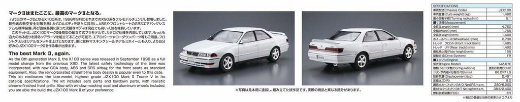 Aoshima 56806 The Model Car 100 Toyota JZX100 Mark II Tourer V 2000 1/24 Scale kit