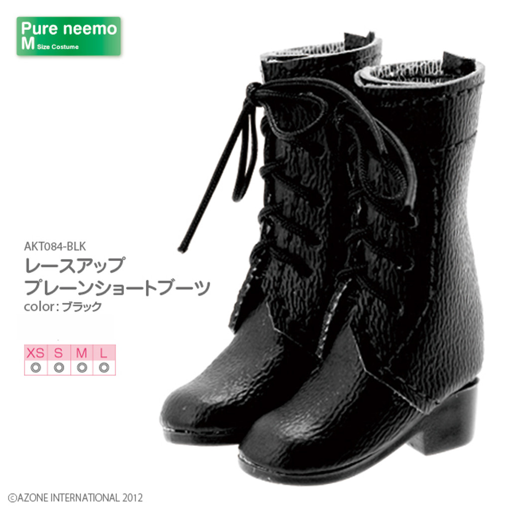 Azone AKT084-BLK Pure Neemo Lace Up Plain Short Boots Black