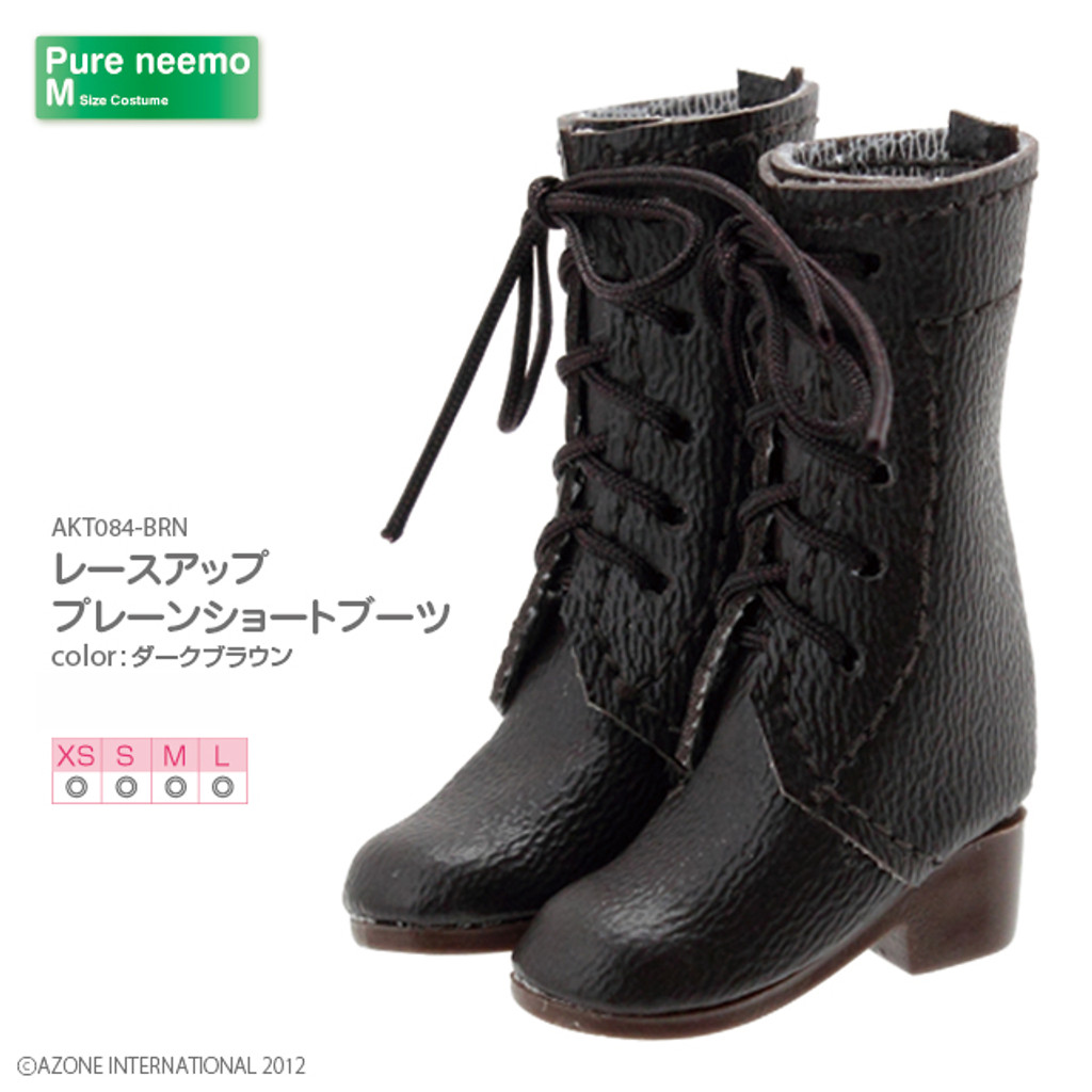 Azone AKT084-BRN Pure Neemo Lace Up Plain Short Boots Dark Brown