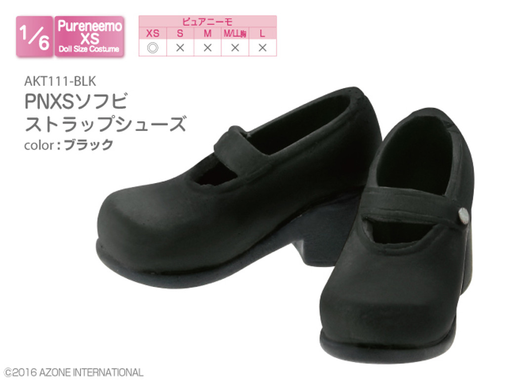 Azone AKT111-BLK Pure Neemo XS PNXS Soft Vinyl Strap Shoes Black