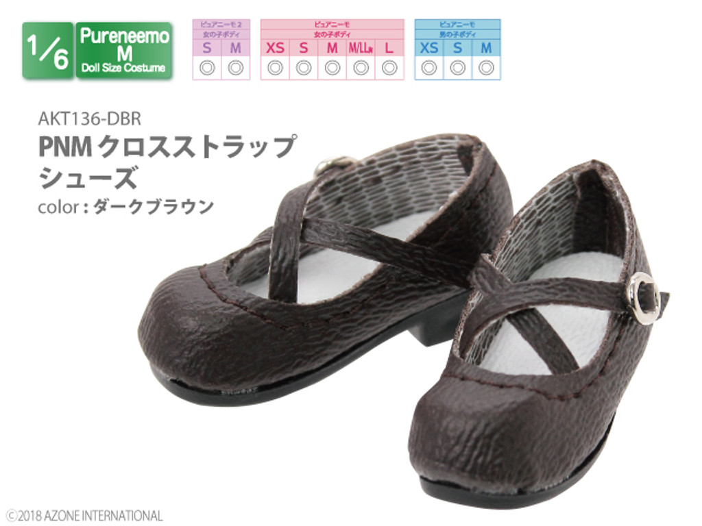 Azone AKT136-DBR Pure Neemo PNM Cross Strap Shoes Dark Brown