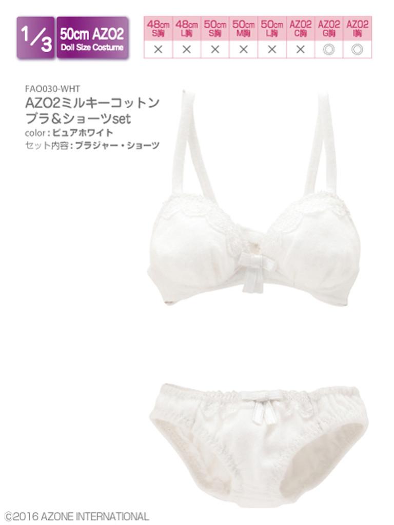 Azone FAO030-WHT AZO2 Milky Cotton Bra & Panties Set Pure White