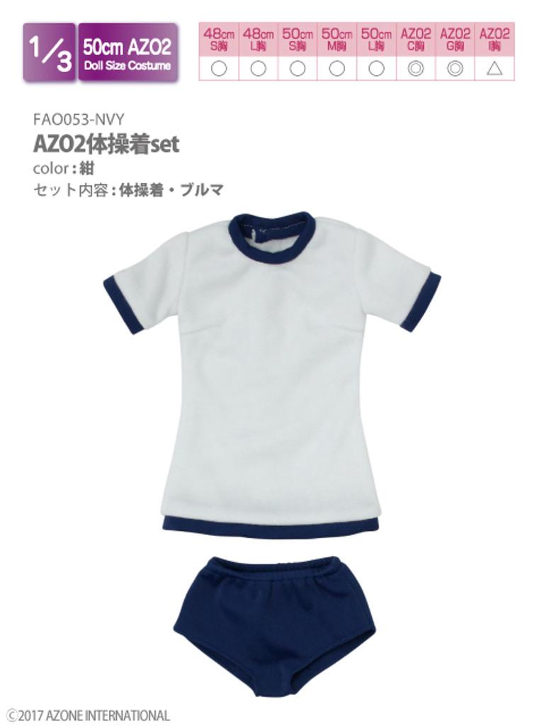 Azone FAO053-NVY AZO2 Gym Clothes Set Navy