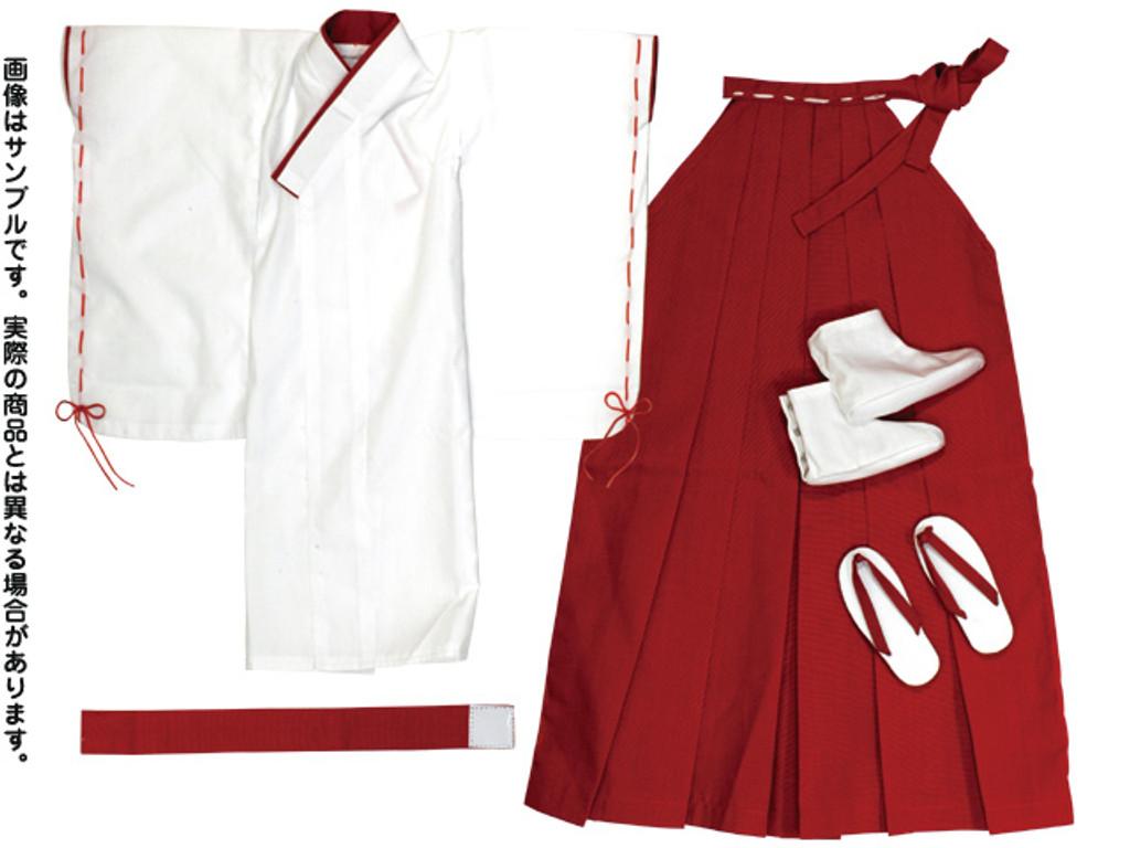 Azone FAR008-RED 50cm Doll Miko Shrine Maiden Costume Set Red