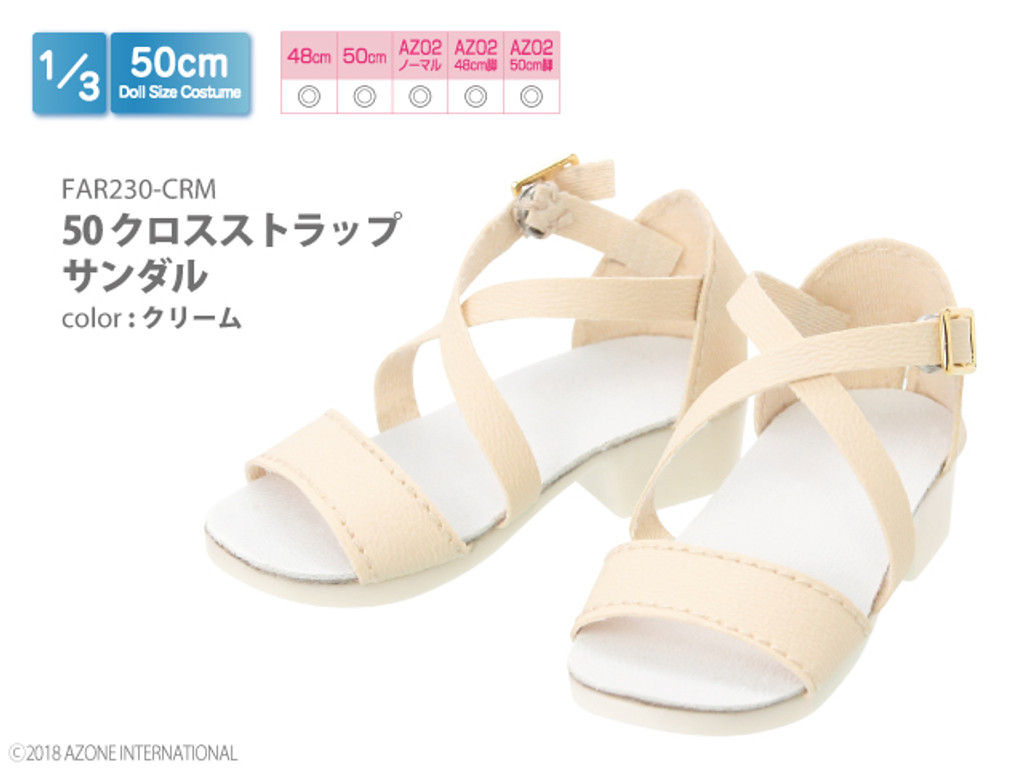 Azone FAR230-CRM 50cm doll Cross Strap Sandals Cream