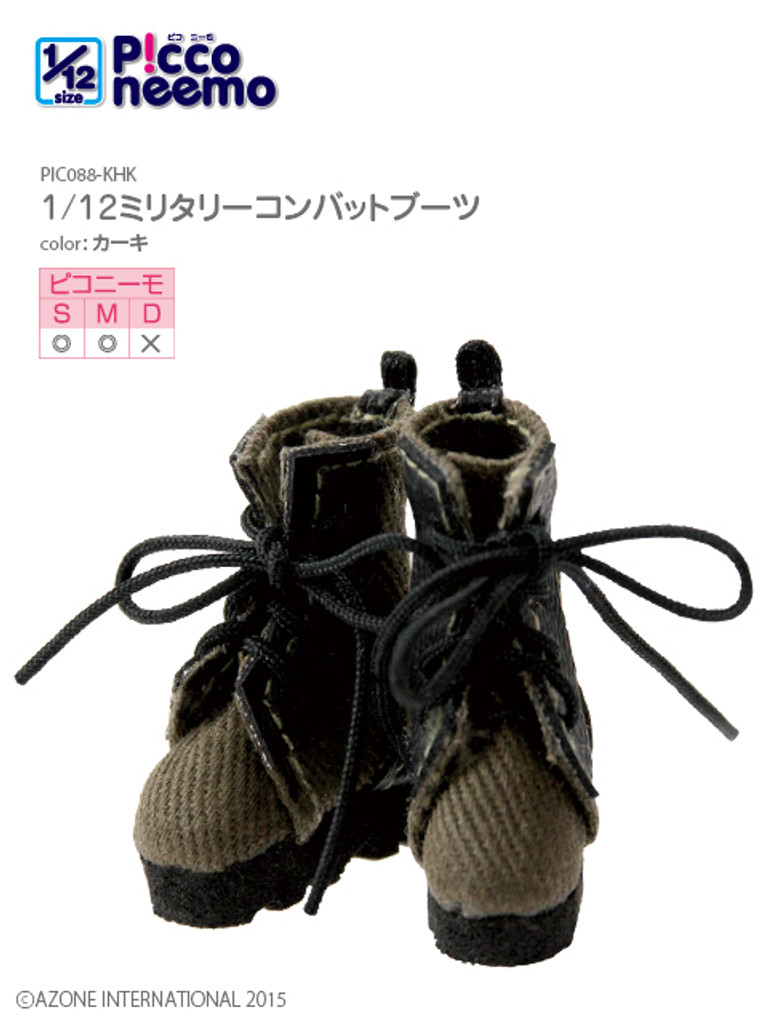 Azone PIC088-KHK 1/12 Picco Neemo Military Combat Boots Khaki