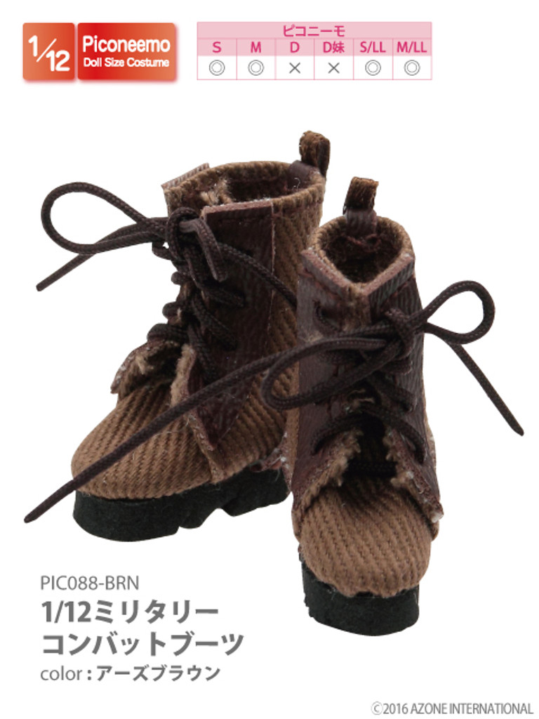 Azone PIC088-BRN 1/12 Picco Neemo Military Combat Boots Earth Brown
