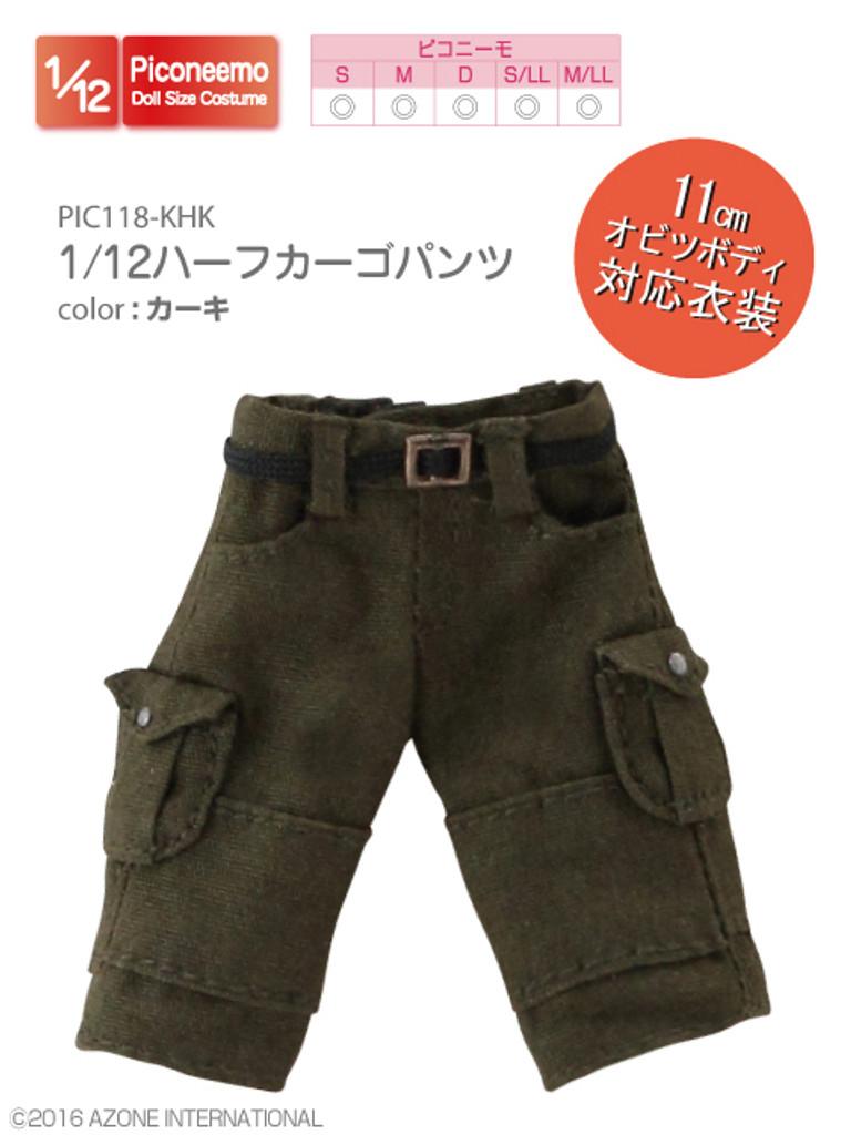 Azone PIC118-KHK 1/12 Picco Neemo Half Cargo Pants Khaki