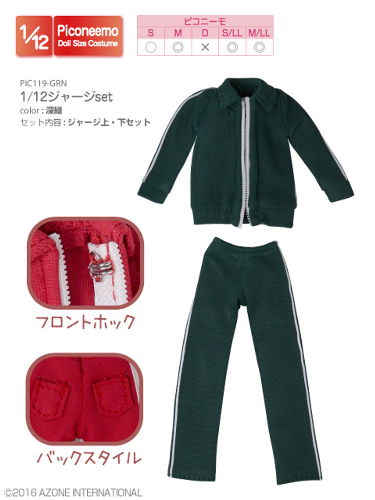 Azone PIC119-GRN 1/12 Picco Neemo Training Suit Set Dark Green