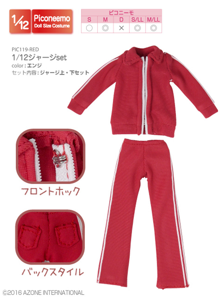 Azone PIC119-RED 1/12 Picco Neemo Training Suit Set Dark Red