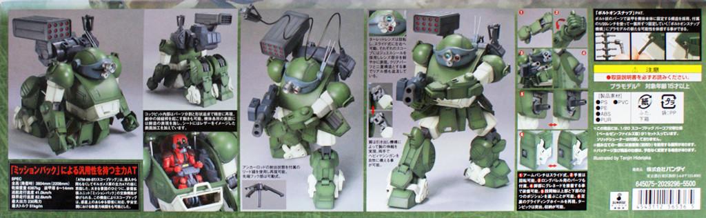 Bandai 565365 Armored Trooper Votoms Scopedog Berkoff Squad 1/20 Scale Kit
