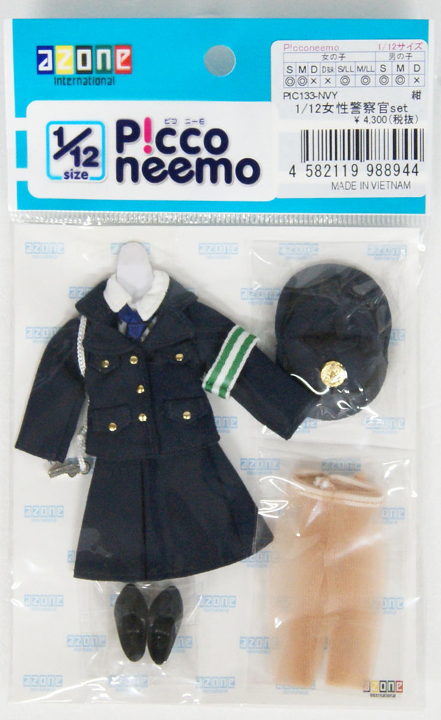 Azone PIC133-NVY 1/12 Picco Neemo Policewoman Set Navy