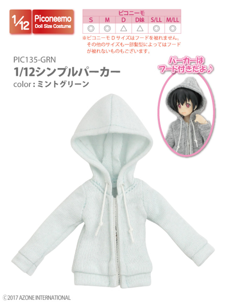 Azone PIC135-GRN 1/12 Picco Neemo Simple Hoodie Mint Green