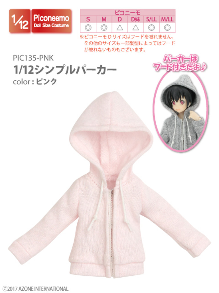 Azone PIC135-PNK 1/12 Picco Neemo Simple Hoodie Pink