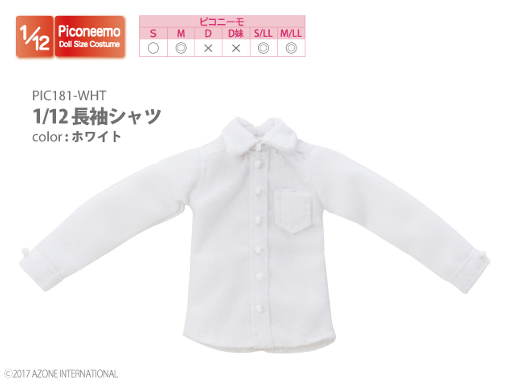 Azone PIC181-WHT 1/12 Long Sleeve Shirt White