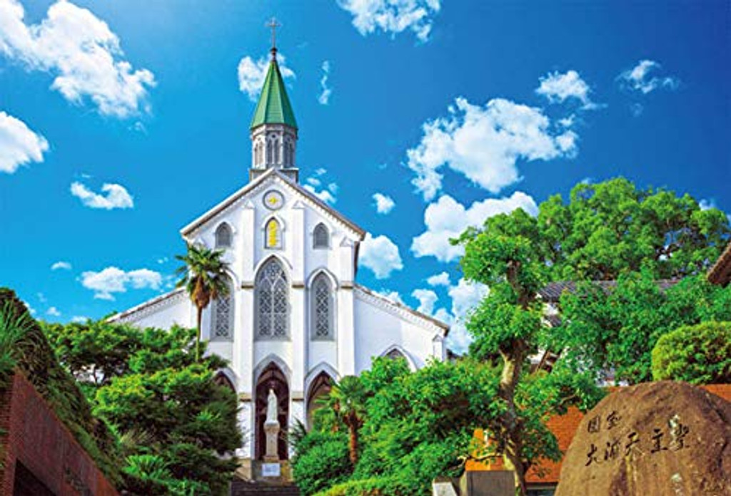 Beverly Jigsaw Puzzle 51-248 Oura Church Nagasaki Japan (1000 Pieces)