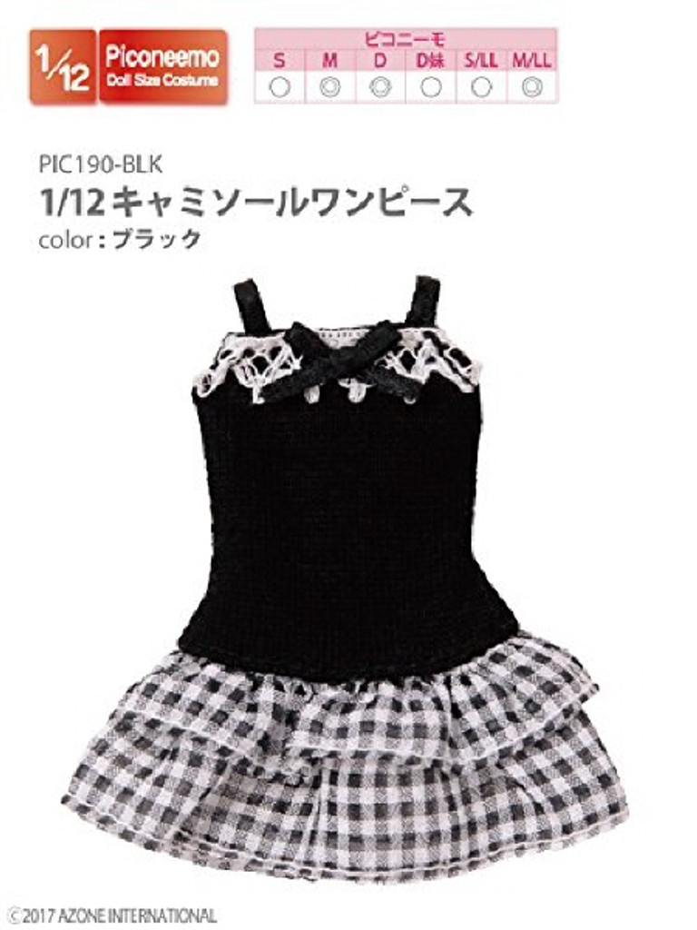 Azone PIC190-BLK 1/12 Camisole One Piece Black