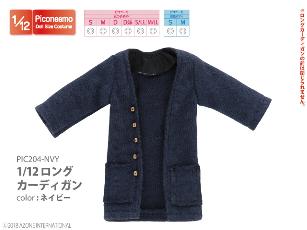 Azone PIC204-NVY 1/12 Picco Neemo Long Cardigan Navy