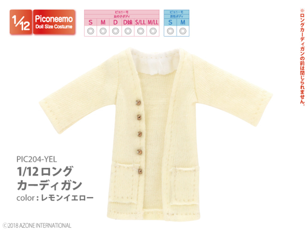 Azone PIC204-YEL 1/12 Picco Neemo Long Cardigan Lemon Yellow