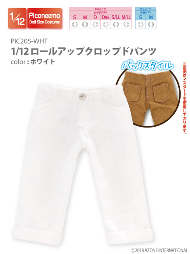 Azone PIC205-WHT 1/12 Picco Neemo Cropped Pants White