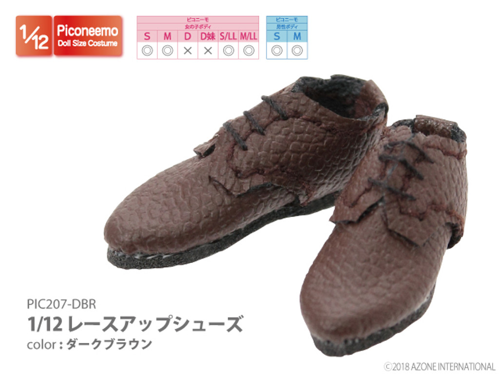 Azone PIC207-DBR 1/12 Picco Neemo Lace-up Shoes Dark Brown