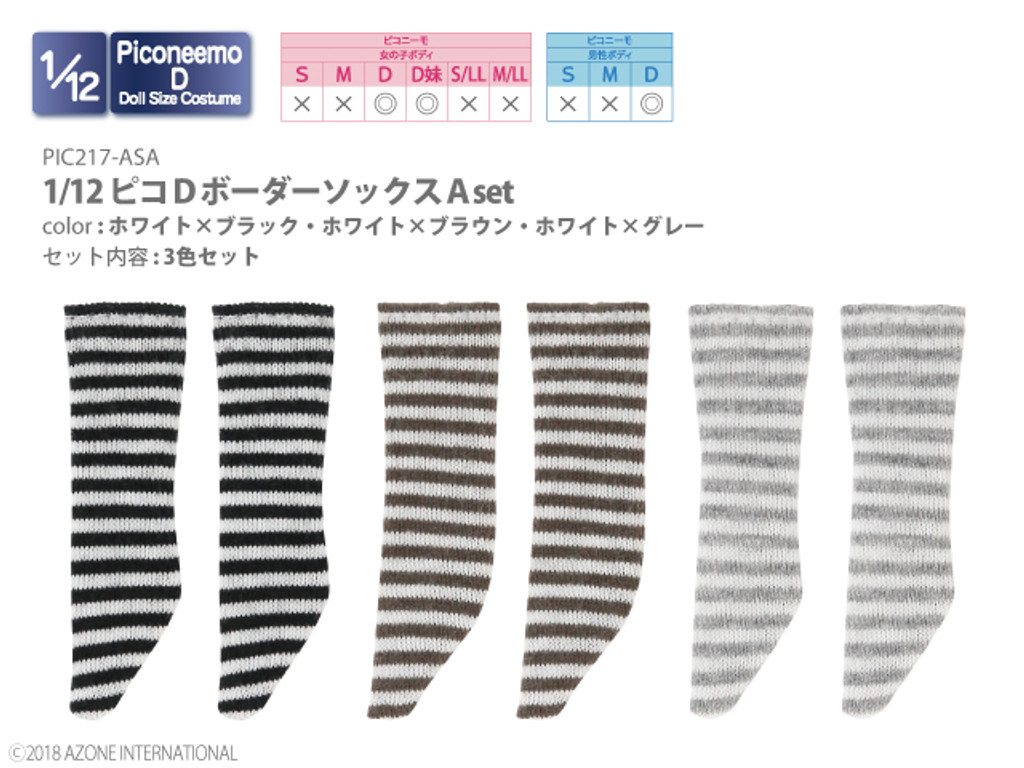 Azone PIC217-ASA 1/12 Picco D Stripes Socks A Set