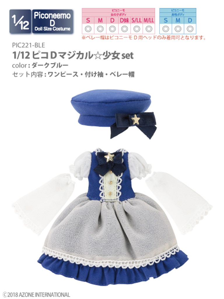 Azone PIC221-BLE 1/12 Picco D Magical Girl Set Dark Blue