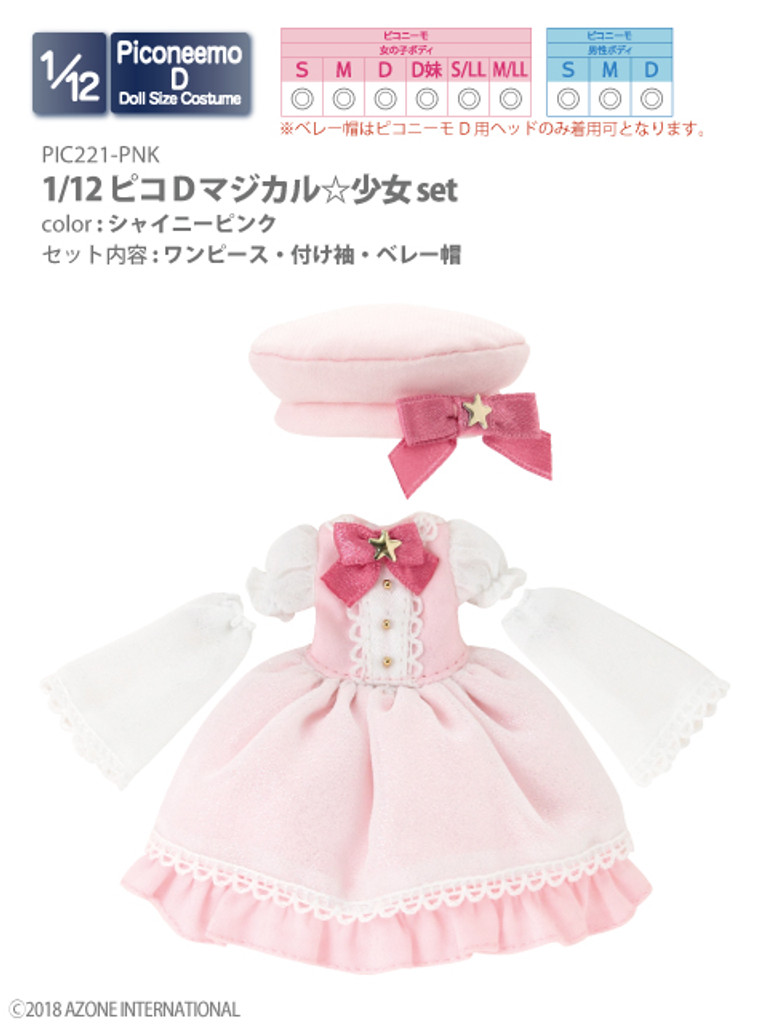 Azone PIC221-PNK 1/12 Picco D Magical Girl Set Shiny Pink